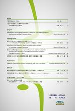 農学国際協力-表紙18(2020)R.jpg