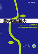 Vol19_Cover_And_Editorial_Committee-1.jpg